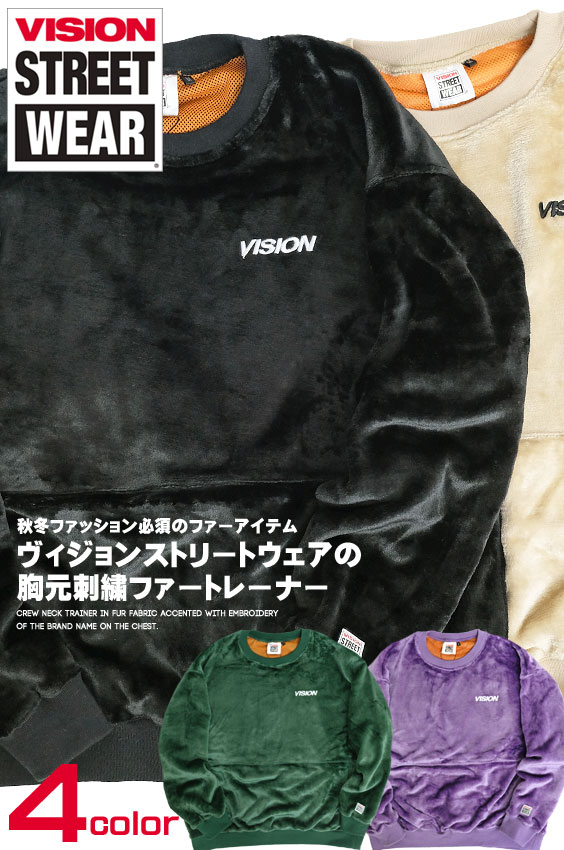 VISION-221