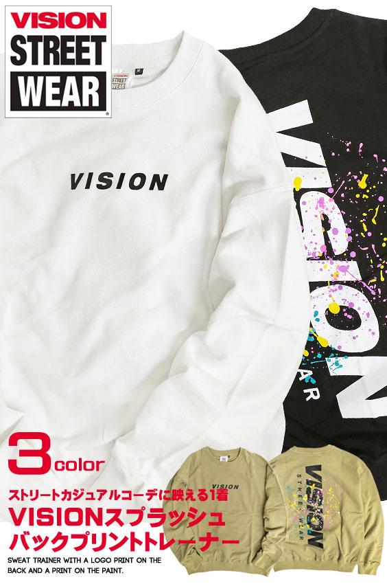 VISION-226