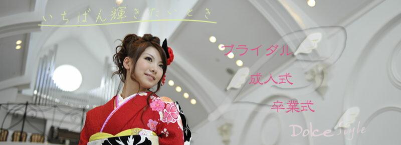 貸衣装結婚式紋付袴 成人式袴レンタル 卒業式袴レンタル 袴セットレンタル