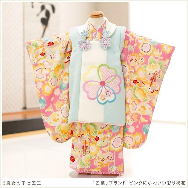 「乙葉」ブランド ピンクにかわいい彩り祝花