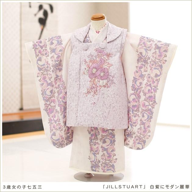 「JILLSTUART」 白紫にモダン麗華