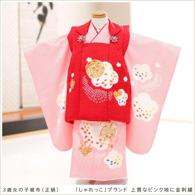 高級正絹着物 「しゃれっこ」ブランド 上質なピンク地に金刺繍