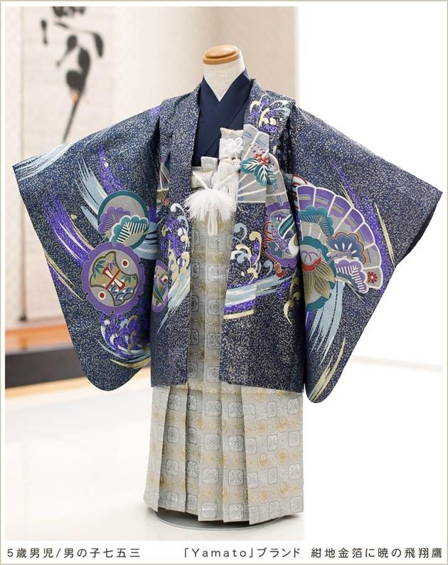 「Yamato」ブランド 紺地金箔に暁の飛翔鷹