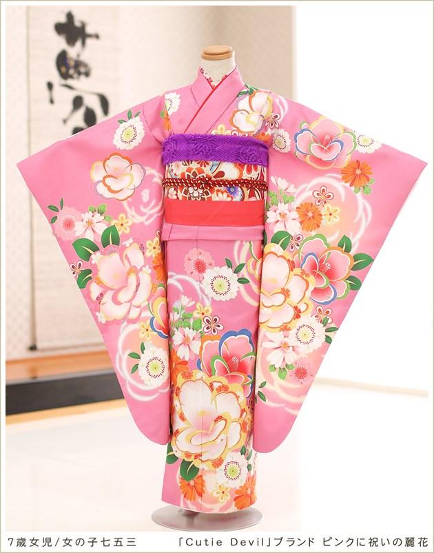 「Cutie Devil」ブランド ピンクに祝いの麗花