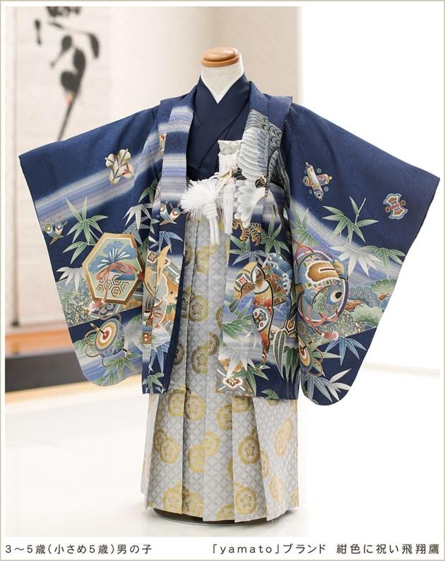 「yamato」ブランド 紺色に祝い飛翔鷹