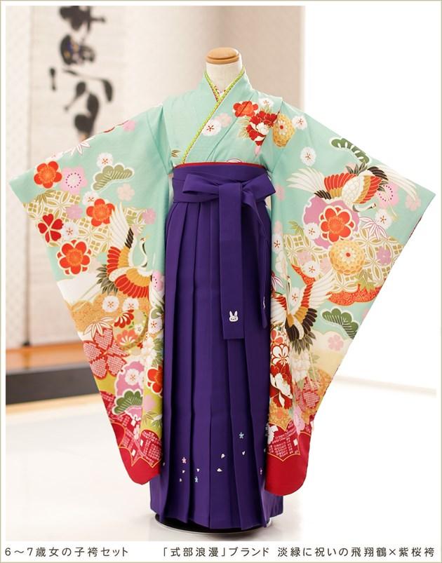 「式部浪漫」ブランド 淡緑に祝いの飛翔鶴×紫桜袴