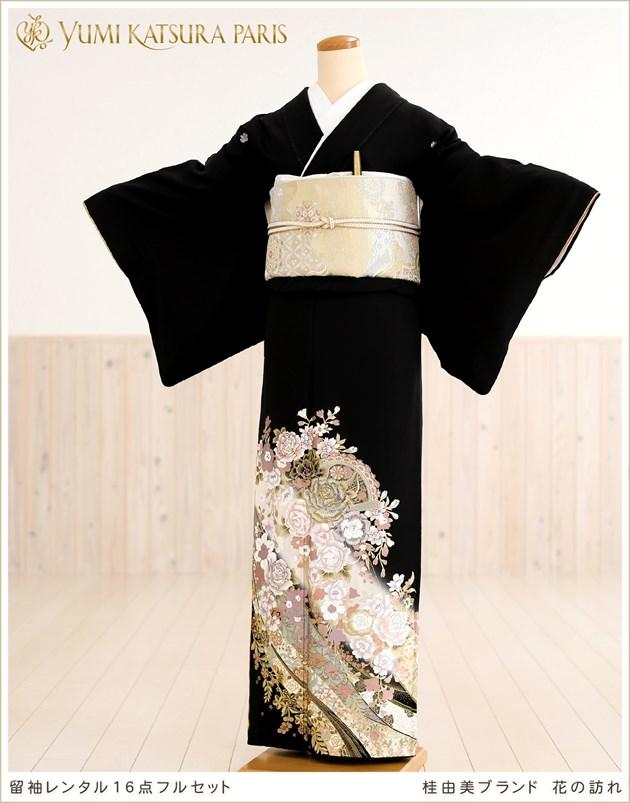 小さめ桂由美留袖レンタル「花の訪れ」