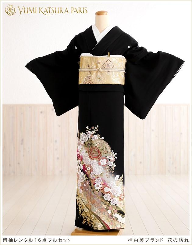 桂由美 留袖レンタル「花の訪れ」