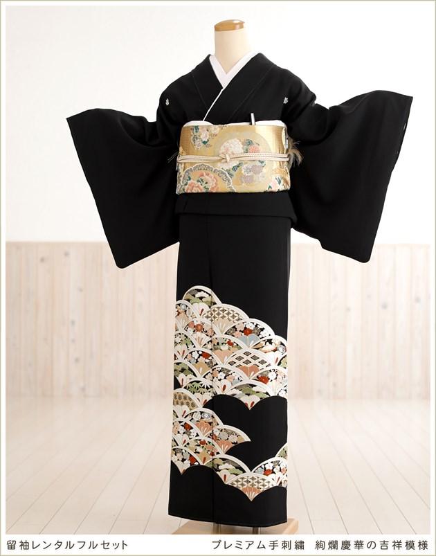 最高級「手刺繍」留袖レンタル絢爛慶華の吉祥模様
