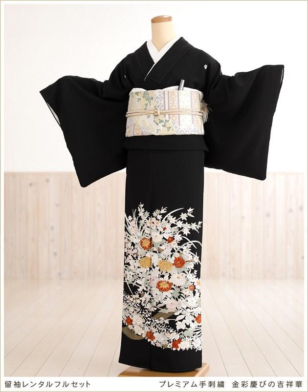 最高級「手刺繍」留袖レンタル金彩慶びの吉祥華