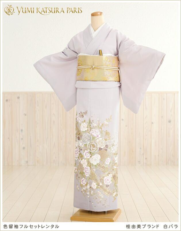 桂由美 色留袖レンタル「白バラ」
