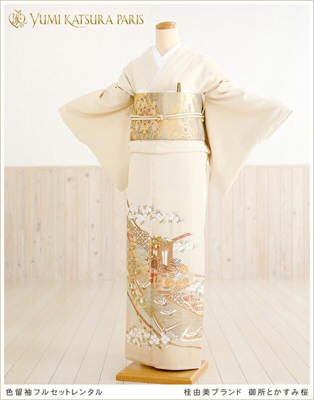桂由美 色留袖レンタル「御所とかすみ桜」