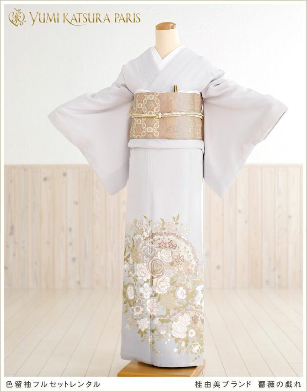 桂由美 色留袖レンタル「薔薇の戯れ」