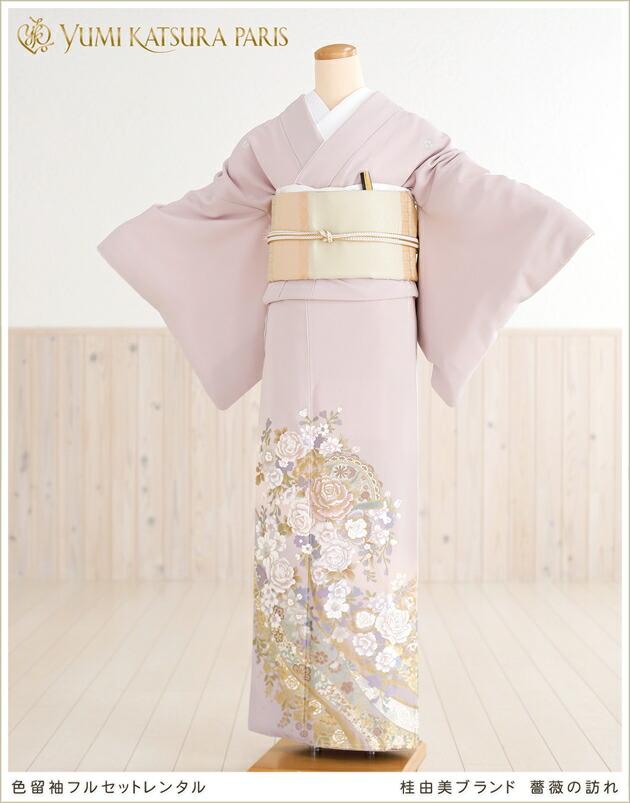 桂由美 色留袖レンタル「薔薇の訪れ」