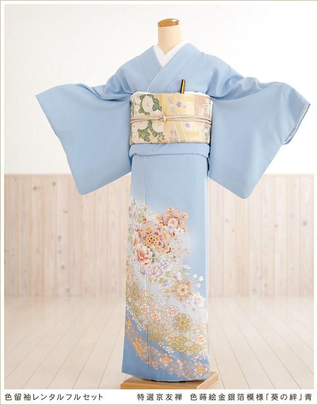 「特選京友禅」色留袖レンタル「葵の絆」青