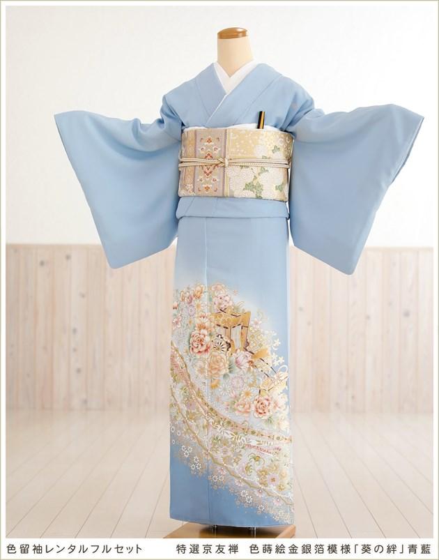 「特選京友禅」色留袖レンタル「葵の絆」青藍