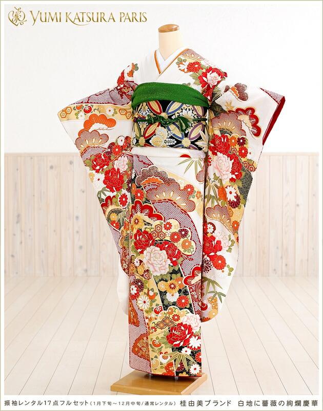 桂由美振袖レンタル「白地に薔薇の絢爛慶華」