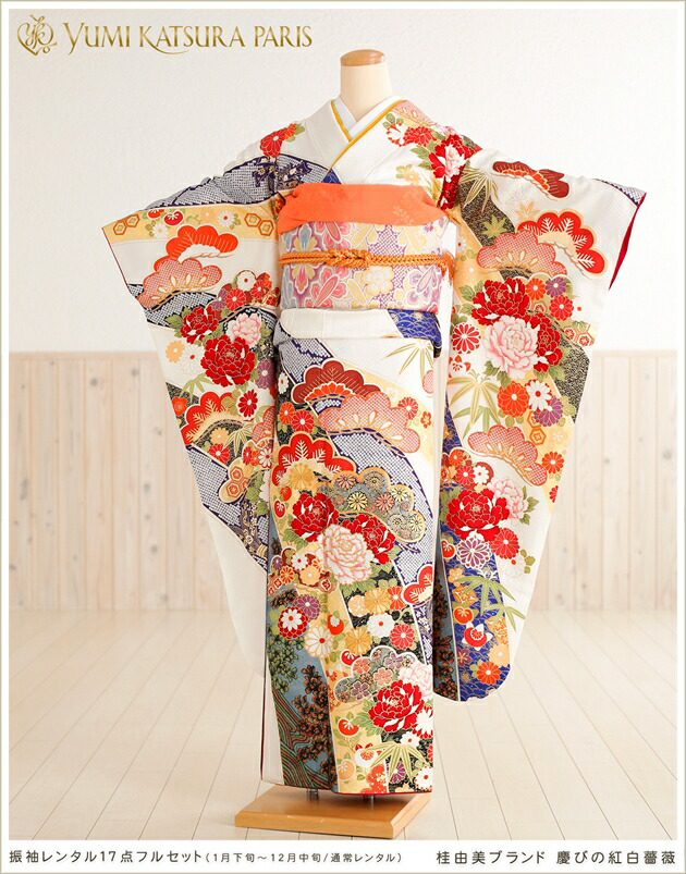 桂由美振袖レンタル「慶びの紅白薔薇」