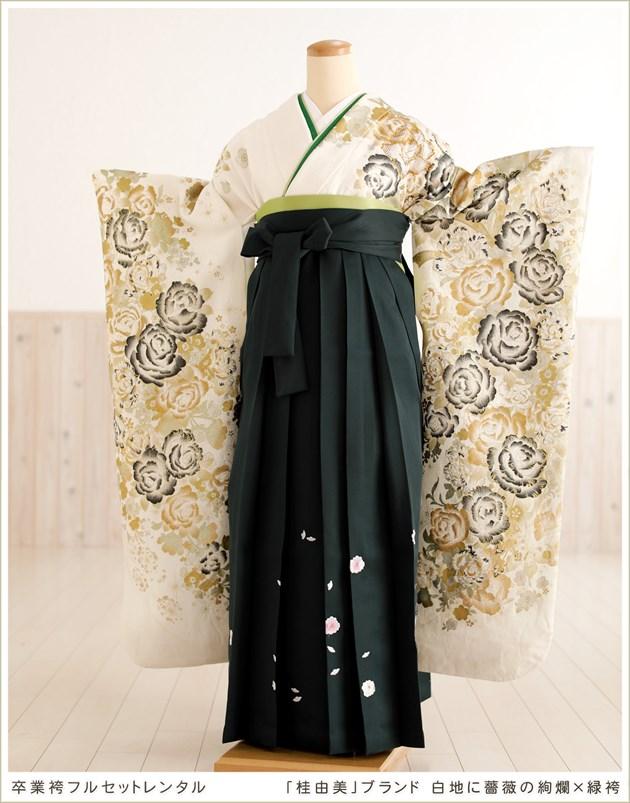 「桂由美」ブランド 白地に薔薇の絢爛×緑袴