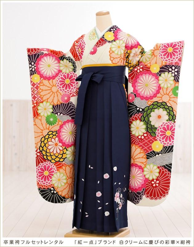 「紅一点」ブランド 白クリームに慶びの彩華×紺袴