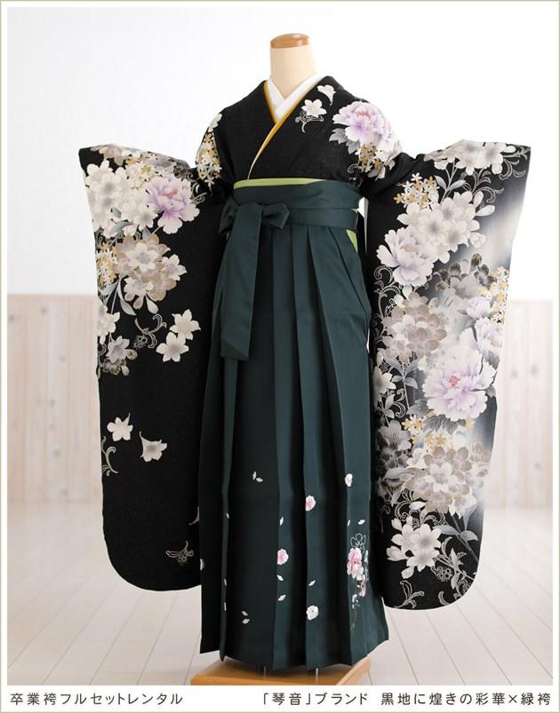 「琴音」ブランド黒地に煌きの彩華×緑袴