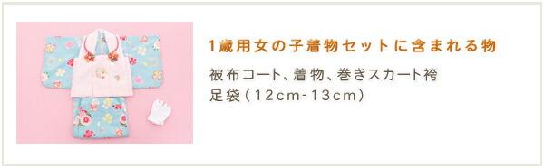 83cfb576733 ... ☆安心のフルセットレンタル 小物も含め、手軽に持ち運べる専用カバンにてお届けします☆