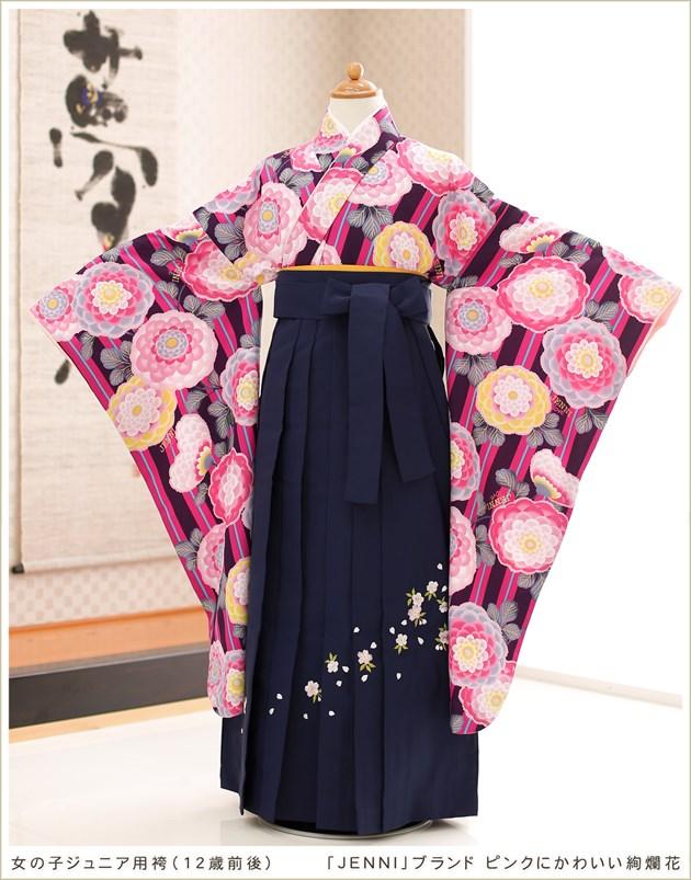 「JENNI」ブランド ピンクにかわいい絢爛花