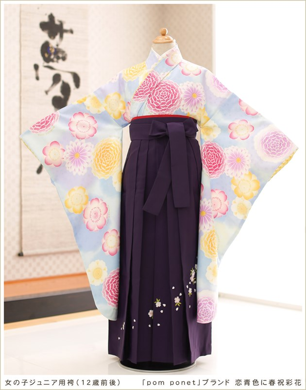 「pom ponette」ブランド 恋青色に春祝彩花