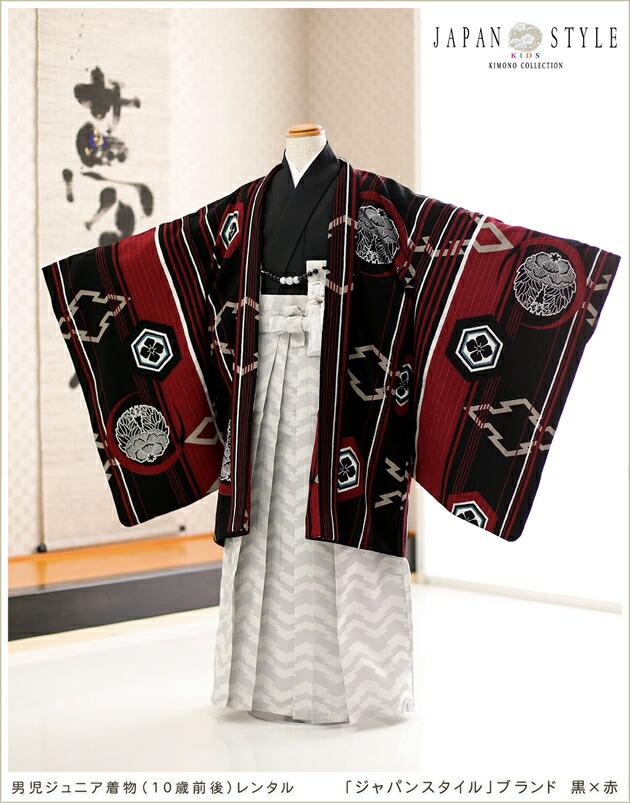 「ジャパンスタイル」ブランド 黒×赤