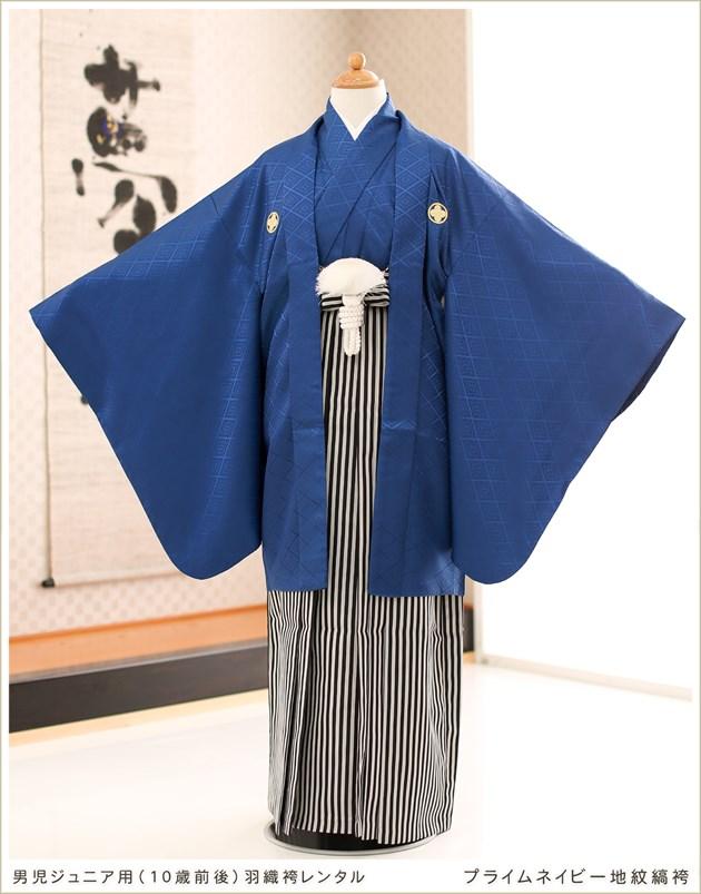 紺色×地紋縞袴