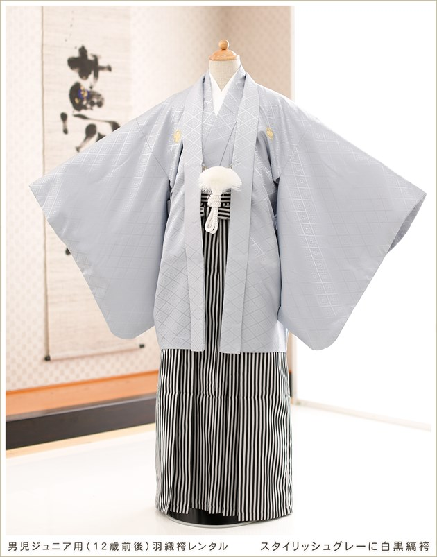 スタイリッシュグレー×白黒縞袴