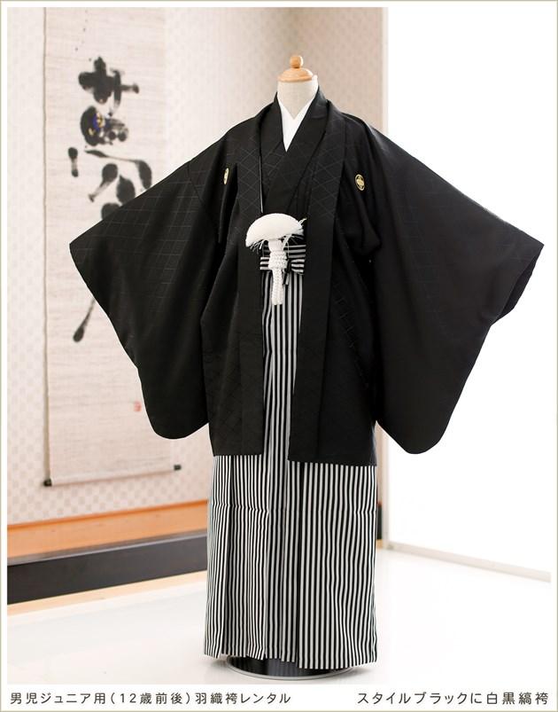 スタイルブラック×白黒縞袴