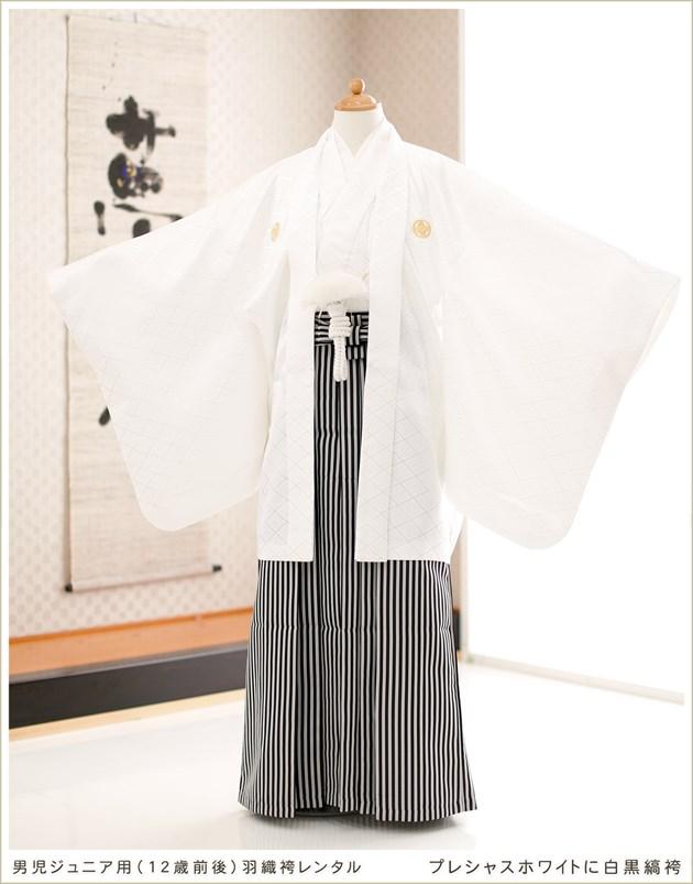 プレシャスホワイト×白黒縞袴