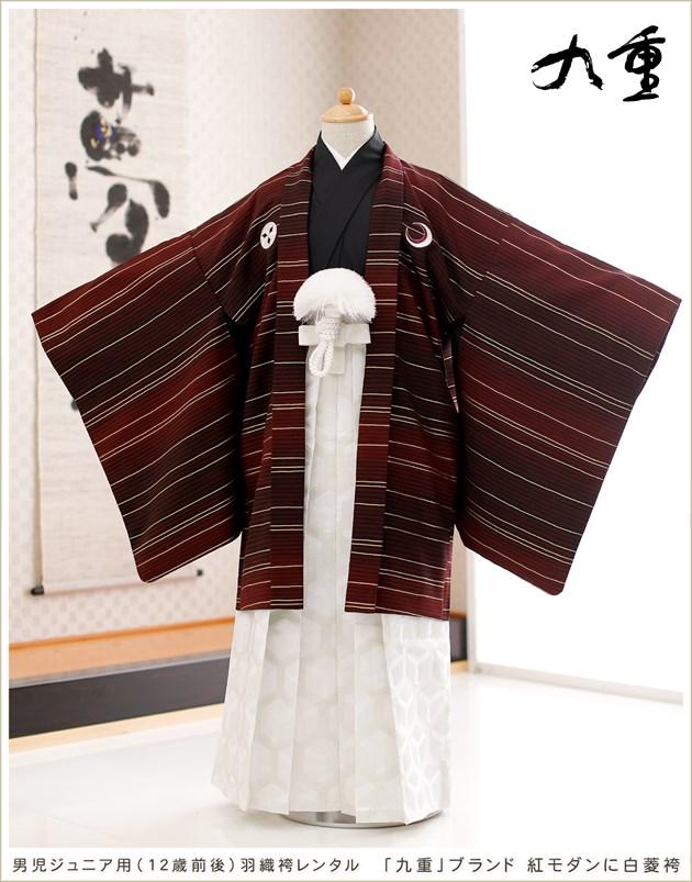 「九重」ブランド 紅モダンに白菱袴