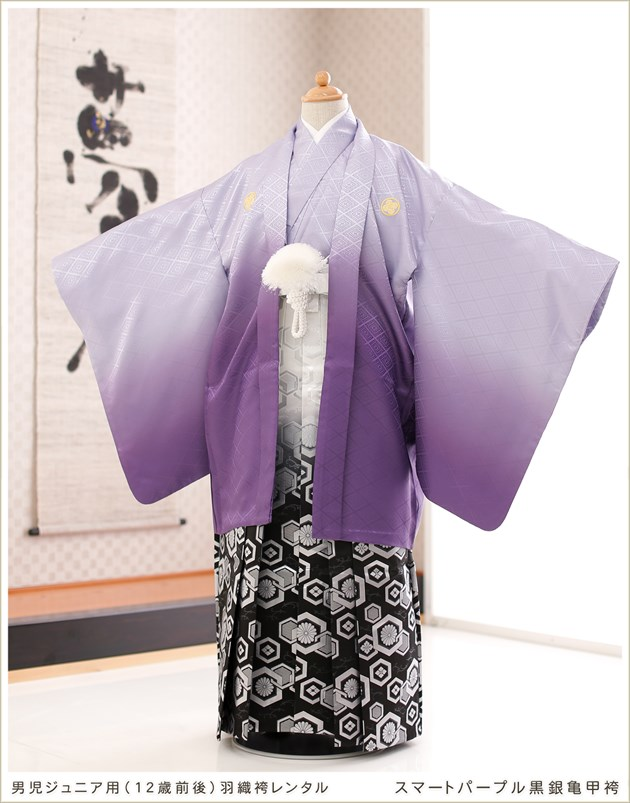 スマートパープル黒銀亀甲袴