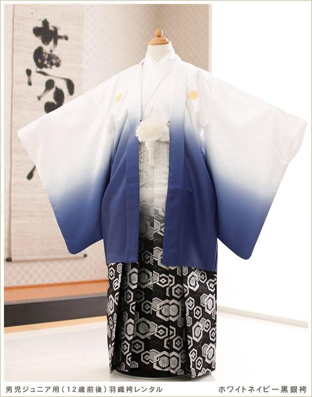 ホワイトネイビー×黒銀亀甲袴