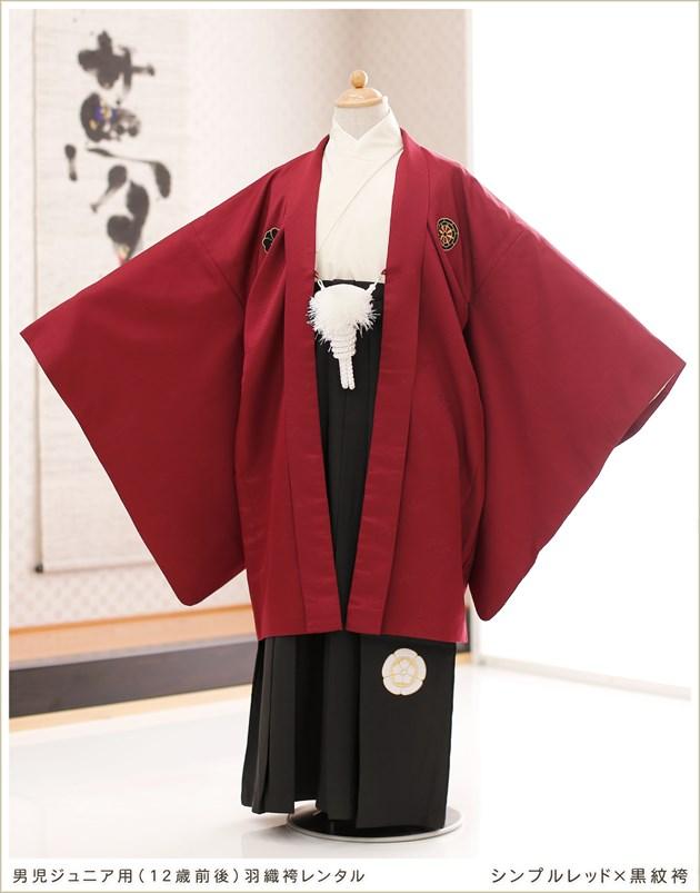 シンプルレッド×黒紋袴