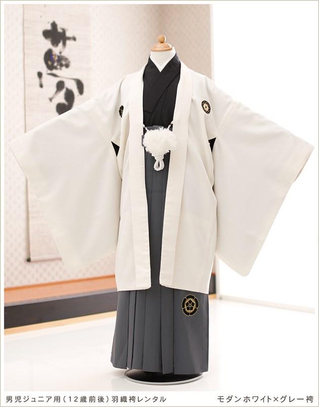 モダンホワイト×グレー袴