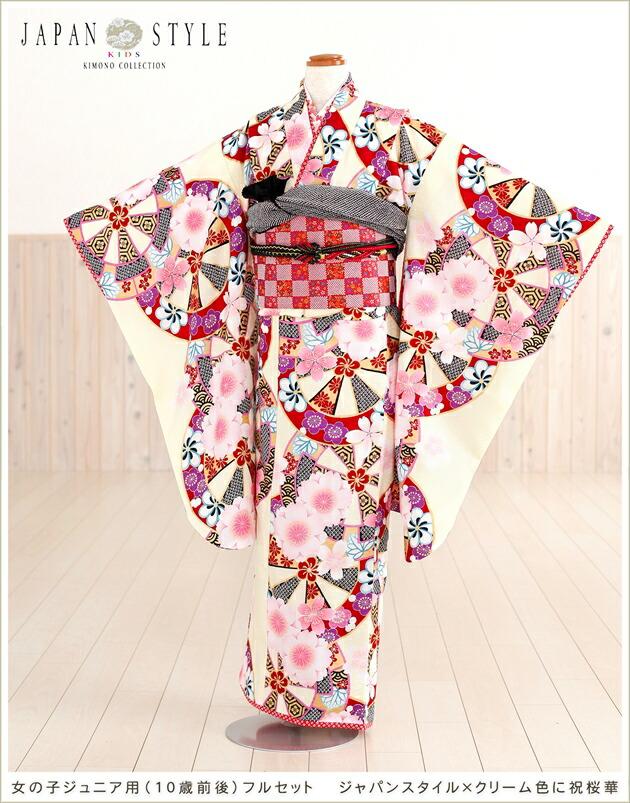 「ジャパンスタイル」ブランド×クリーム色に祝桜華