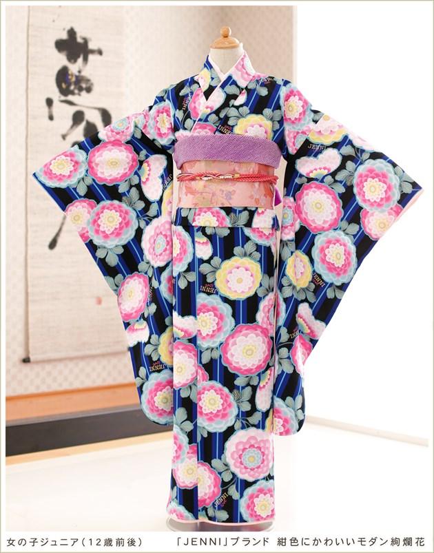 「JENNI」ブランド 紺色にかわいいモダン絢爛花