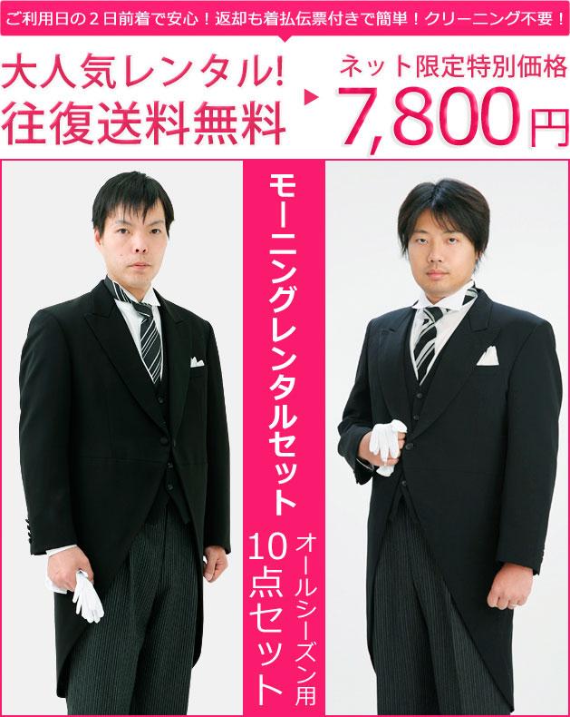 mo_a_01.jpg