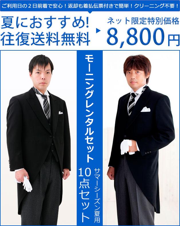 mo_s_01.jpg