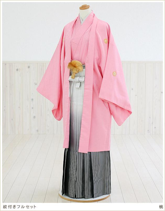 91a613e3a5f74 楽天市場 紋付袴レンタル 男 mo021 桃 ピンク Mサイズ mo021 紋付き ...