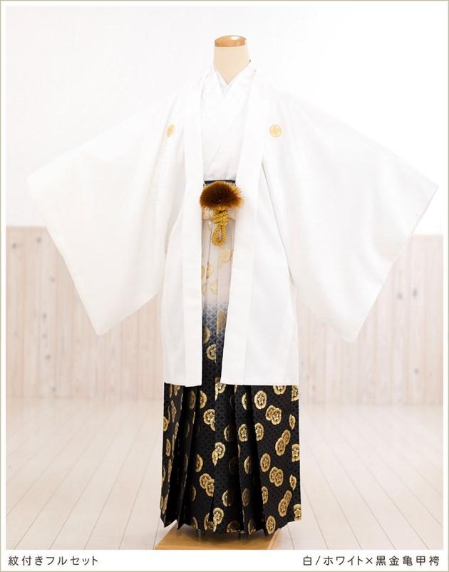 ホワイト×黒金亀甲袴
