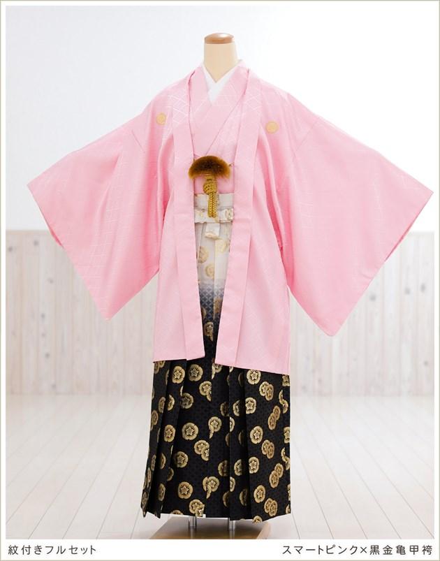 スマートピンク×黒金亀甲袴
