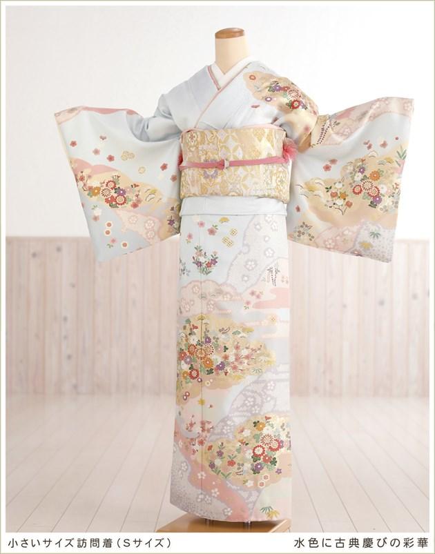 大きいサイズの広巾訪問着レンタル「水色に古典慶びの彩華」