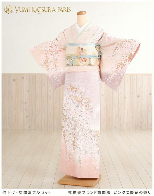 桂由美 訪問着レンタル ピンクに慶花の香り