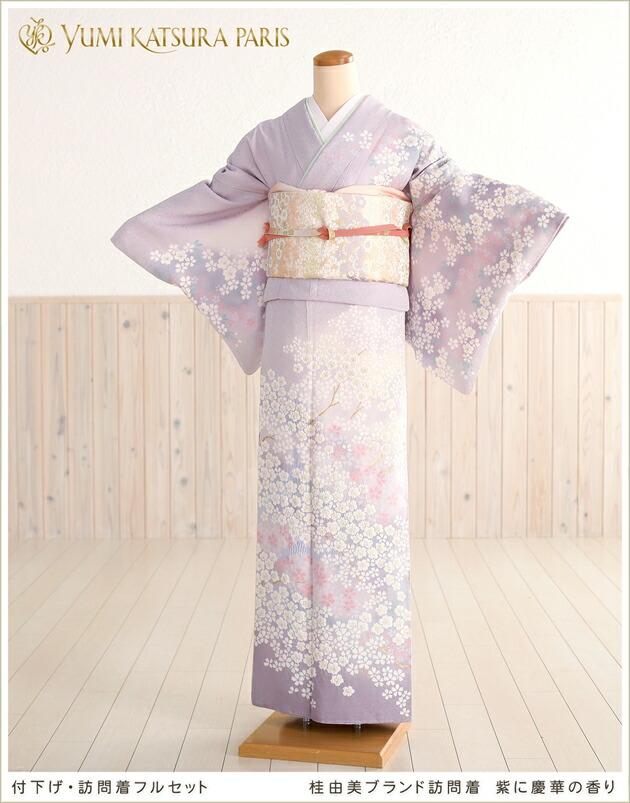 桂由美 訪問着レンタル 紫に慶華の香り