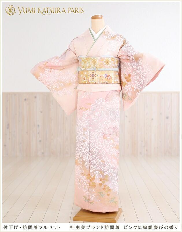 桂由美 訪問着レンタル ピンクに絢爛慶びの香り