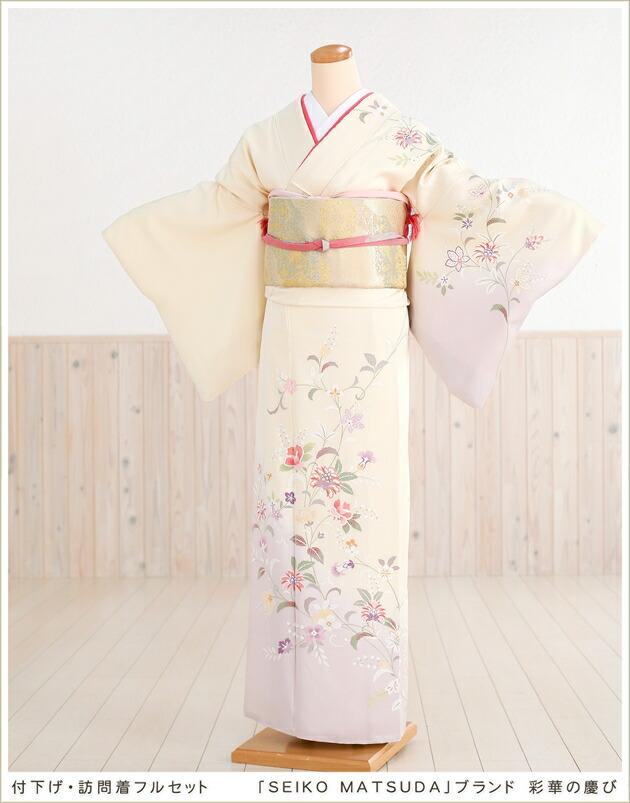 訪問着レンタル「SEIKO MATSUDA」彩華の慶び